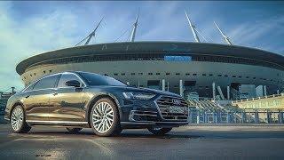 Тест Audi A8L 2019 // AcademeG