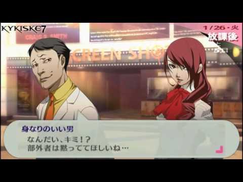 P3P Dating Mitsuru deux amp brancher