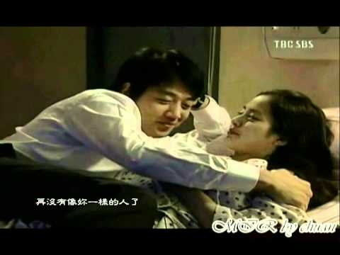 Kim Rae Won-Love Story in Havard/再也沒有像你這樣的人MV