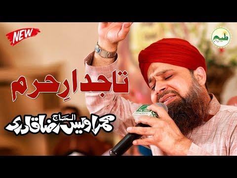 tajdar-e-haram-by-muhammad-owais-raza-qadri-naats-||-naat-shareef