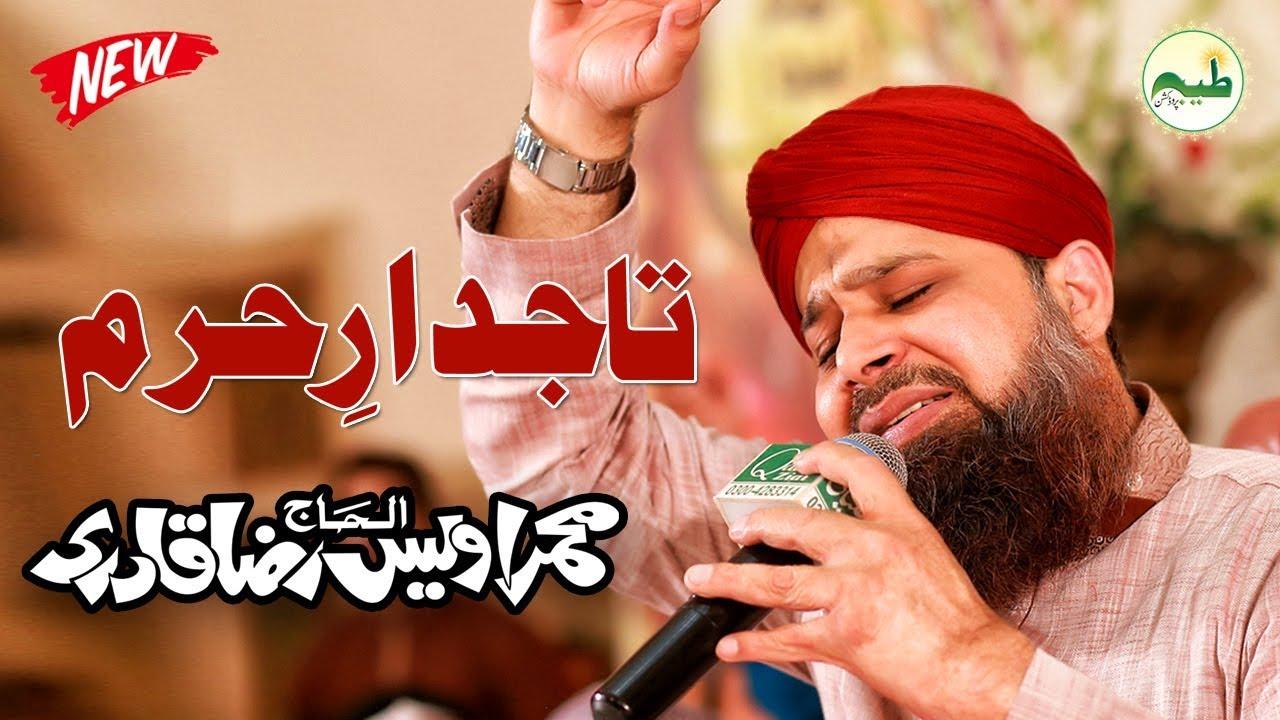 Tajdar e Haram By Muhammad Owais Raza Qadri naats || Naat Shareef