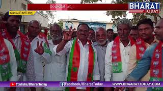 BJP Won 8 Seats In Mahabubnagar District Panchayat Elections | MBNR News | Bharat Today