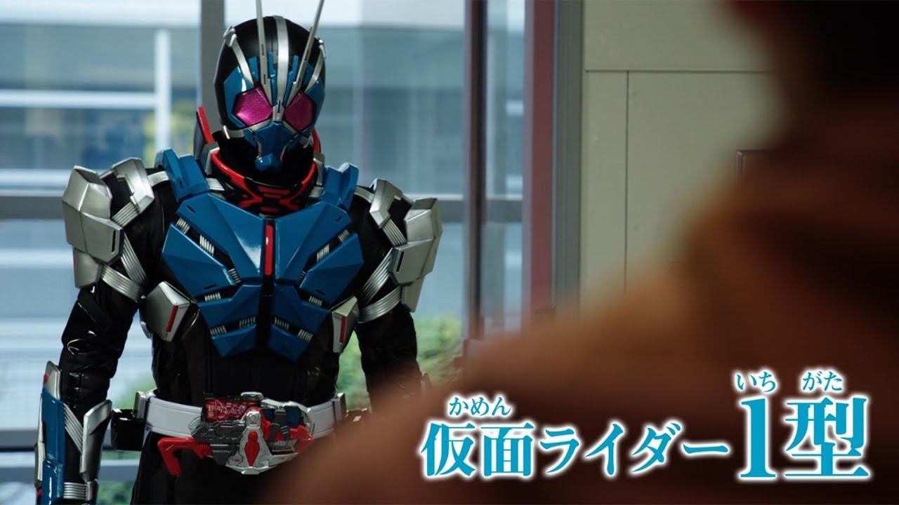動画 無料 仮面 ゼロワン ライダー
