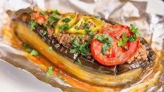 Фаршированные баклажаны по-турецки | Баклажаны с мясным фаршем | АСМР | Рецепт