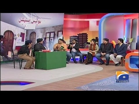 Khabarnaak - 19-January-2018 - Geo News