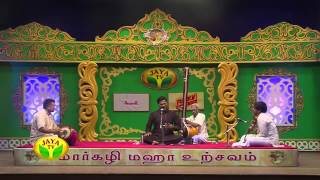 Margazhi Maha Utsavam Ramakrishna Murthy & Bharat Sundar - Episode 22 On Thursday, 09/01/14