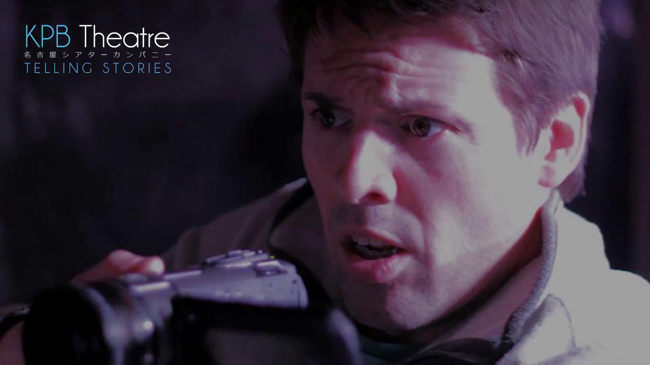 KPB THEATRE - A Brief History