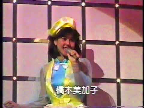 일본인가수 Mikako Hashimoto (橋本美加子) -Mellow  Season (メロウ ・シーズン) (Stereo) 1985