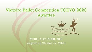 TOKYO2020-Victoire Ballet Competition Digest movie