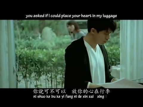 Michael Wong 光良 Guang Liang - bu hui fen li  不会分离 Never Apart English + Pinyin Subs