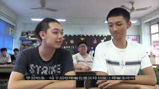 Publication Date: 2019-05-28 | Video Title: 明愛粉嶺陳震夏中學 | 小品節目系列 - 考試篇