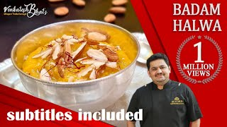 Venkatesh Bhat makes Badam Halwa |CC | Badam Halwa | Royal Sweets | Indian Mithai | Diwali Sweets
