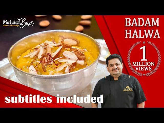 Venkatesh Bhat makes Badam Halwa  CC   Badam Halwa   Royal Sweets   Indian Mithai   Diwali Sweets