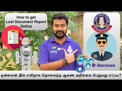 How to get Lost Document Report Online - In Tamil