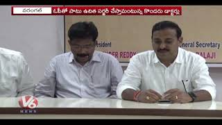 Doctors Free Treatment For TSRTC Employees In Warangal | V6 Telugu News