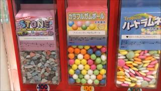 Gumball Machine Learn Colours (Dubble Bubble Gum Colors) -  ガムボールマシーン