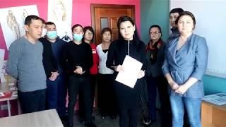 Официальное обращение к Президенту Республики Казахстан от пациентов после трансплантации
