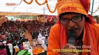 धरमवा अलग-अलग बा||dharmwa alga alga ba Shivpur bajar Kushinagar #video SONG