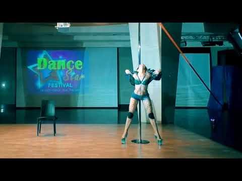 Инесса   Dance Star Festival  17 ноября 2018г