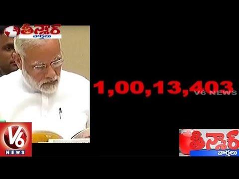 PM Narendra Modi Has Assets Over Rs 1 Crore | Teenmaar News