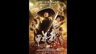 Ejder Kapısında Uçan Kılıçlar Jet Li Filmleri Türkçe Dublaj HD İzle   YouTube