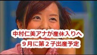 コピペ×YouTubeで,日給2万円稼ぐ方法 ⇒http://saitokazuya.net/lp/892/...