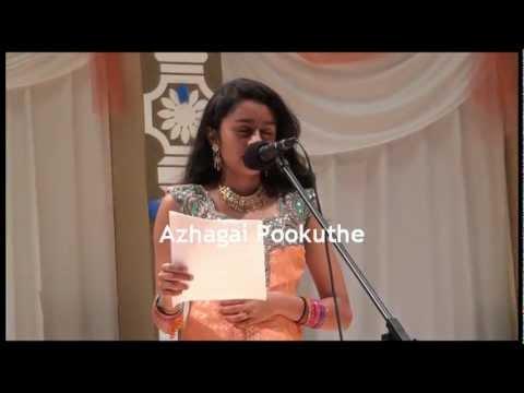 Azhagai Pookuthe  Pragathi Guruprasad