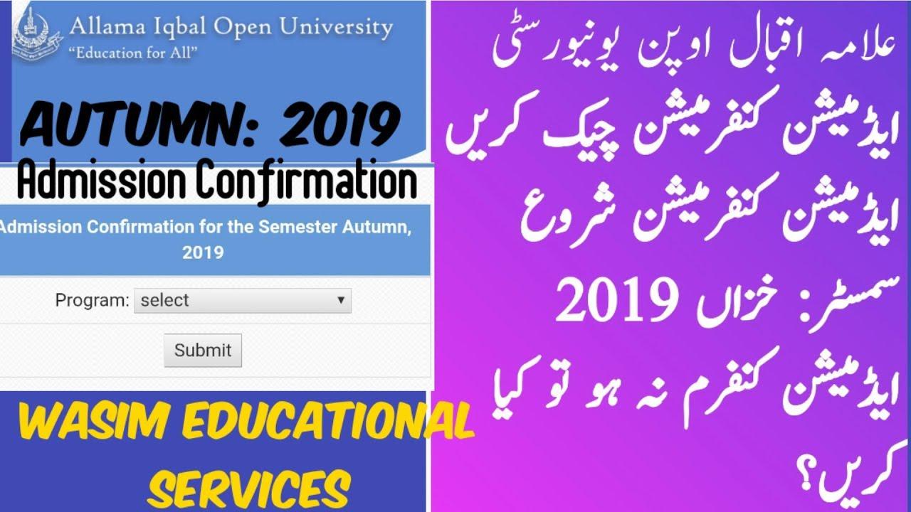 Aiou admission autumn 2020