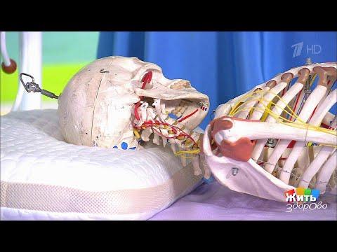 После анатомической подушки болит шея