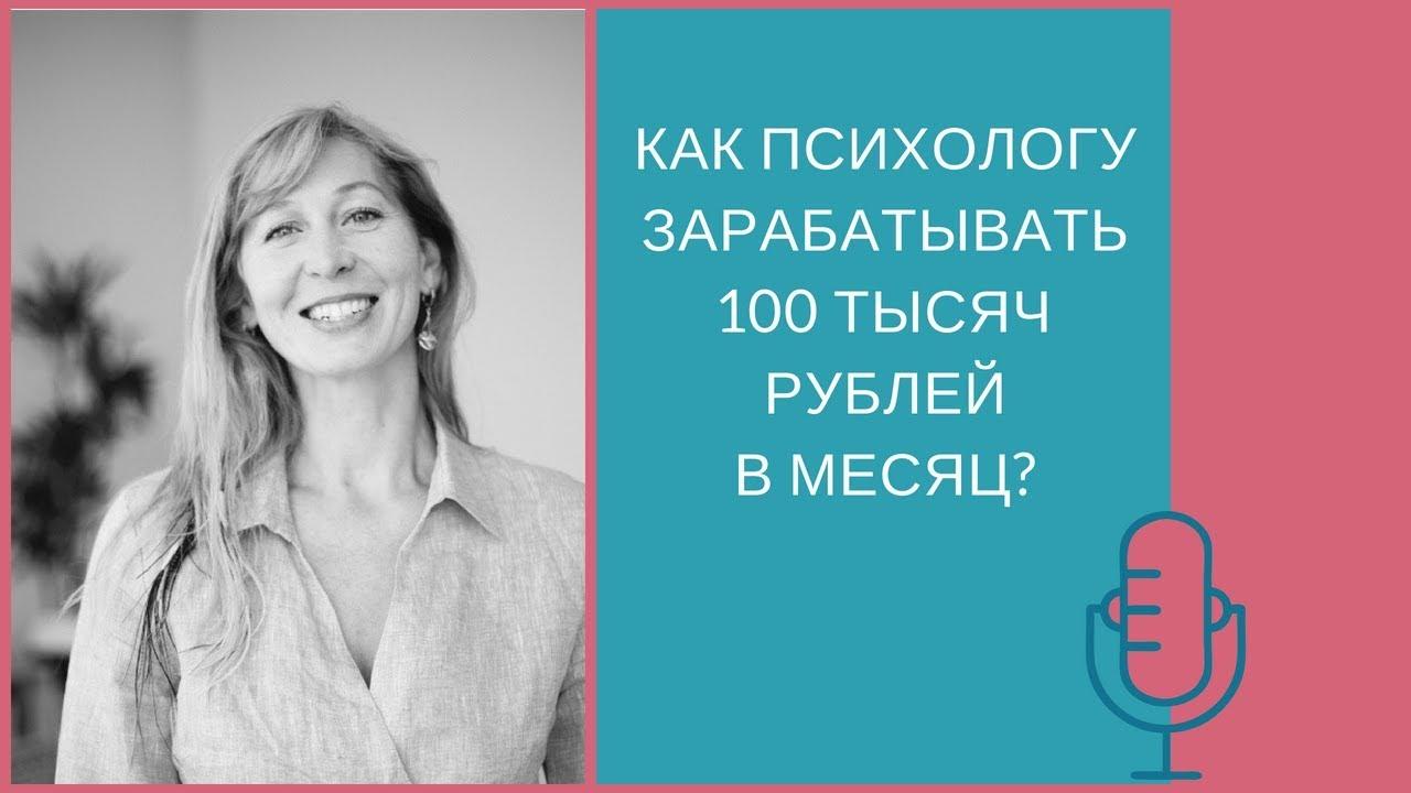 кредит для пенсионеров тинькофф банк
