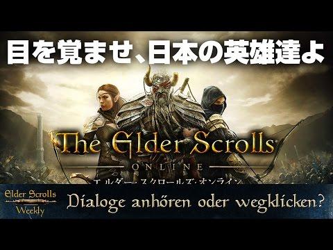 TESO goes Japan - Elder Scrolls Weekly