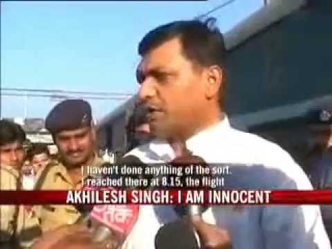 Akhilesh Prasad Singh   RJD MP alleges frame up in Kingfisher case