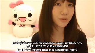 AKB48 Yukirin - Kimi wa Melody (Thai Lyrics)