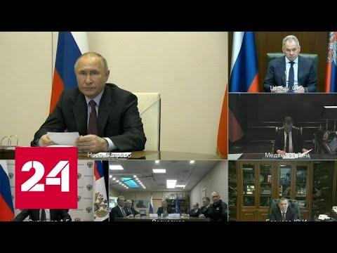 Владимир Путин назвал основные приоритеты в развитии ракетно-космической отрасли - Россия 24