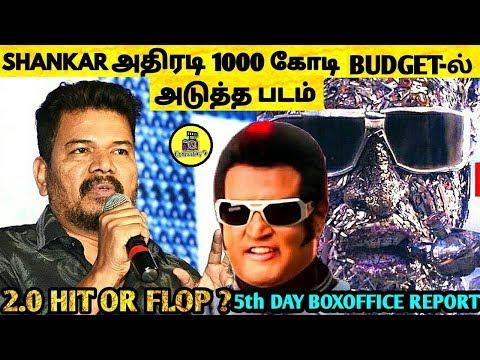 director-shankar-அதிரடி-1000-கோடி-budget-ல்-அடுத்த-படம்-?-5th-day-collection-!-rajinikanth