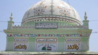 Ziarat e Dargah Hazrat Haji Malang(R.A.), Kalyan, India