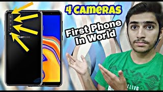 Samsung A9 Pro (2018) | Tabahi Phone 4 Cameras!