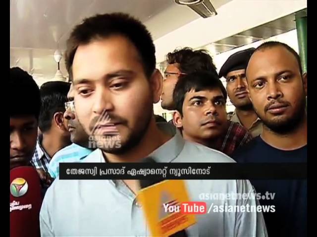 Lalu Prasad Yadav's Son Tejashwi Yadav Interview after the success in Bihar election