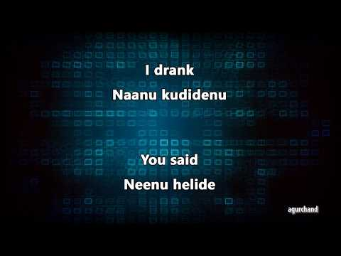 50 Kannada Words (04) -  Learn Kannada through English