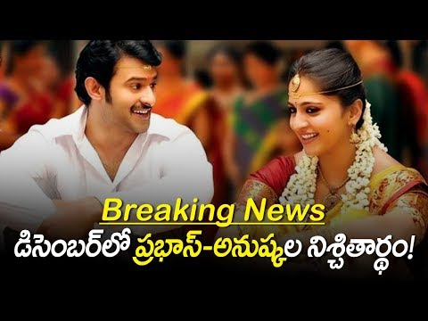 Prabhas Anushka Engagement Date Fixed || Prabhas Anushka Marriage in Telugu || Latest Prabhas News
