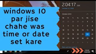 How to set time and date windows 10