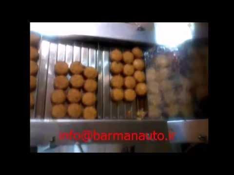 falafel machine
