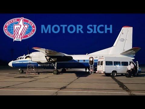 FLIGHT REPORT / MOTOR SICH ANTONOV 24 / KIEV -ZAPORIZHIA