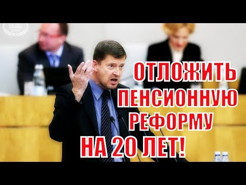 МОЛНИЯ! Иванов сделал