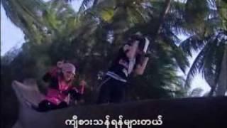 Ooe Mel Ma Thote Nelt - Noble Lin Nan Su Yati Soe Wai Lay