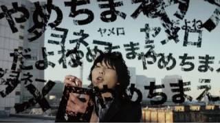 suzumoku - モダンタイムス