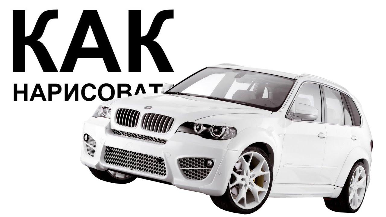 Olx (ранее torg) продажа автомобилей bmw. Купить бмв на доске объявлений olx. Uz узбекистан. Машины бу по лучшим ценам!