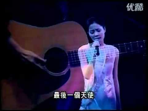 王菲演唱那英经典歌曲《梦醒了》