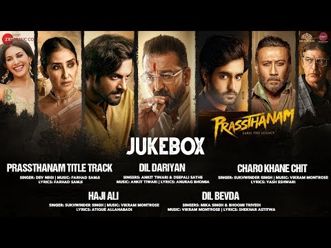 Prassthanam - Full Movie Audio Jukebox | Sanjay Dutt, Manisha Koirala, Jackie Shroff, Ali Fazal Mp3