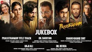 Prassthanam - Full Movie Audio Jukebox | Sanjay Dutt, Manisha Koirala, Jackie Shroff, Ali Fazal